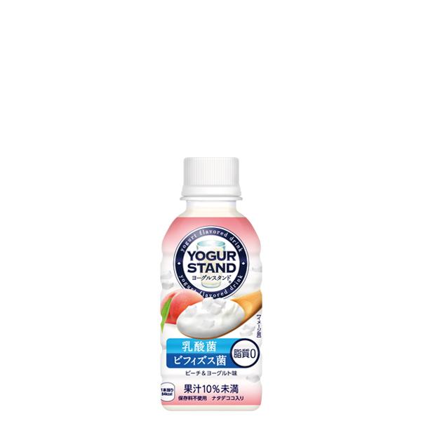 【3ケースセット】ヨーグルスタンド ピーチ&ヨーグルト味 PET 190ml
