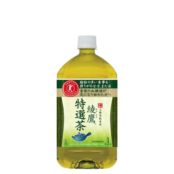 【2ケースセット】綾鷹 特選茶 PET 1000ml