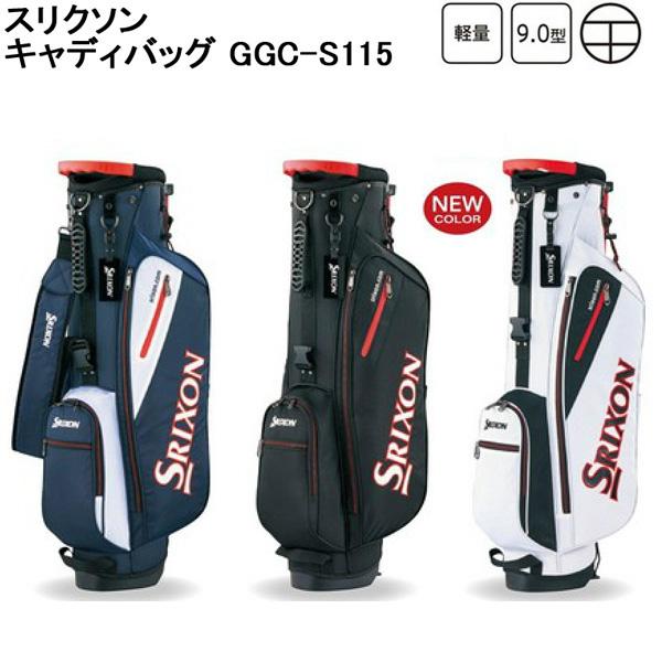 【あす楽】ダンロップ スリクソン GGC-S115 メンズ キャディバッグ コンパクト スタンドキャディ [8型 2.0kg]【スタンドバッグ】【ゴルフバッグ】【ASU】