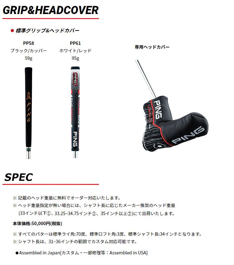 【あす楽】ピンゴルフ ヴォルト2.0パター ヘッドタイプ:パイパー シー【即納】GS7