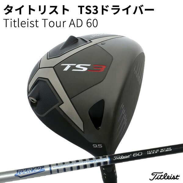 (point 10 times) Titleist TS3 driver men graphite design company Titleist  tour AD 60 carbon shaft model [detailer] [2018TS3]