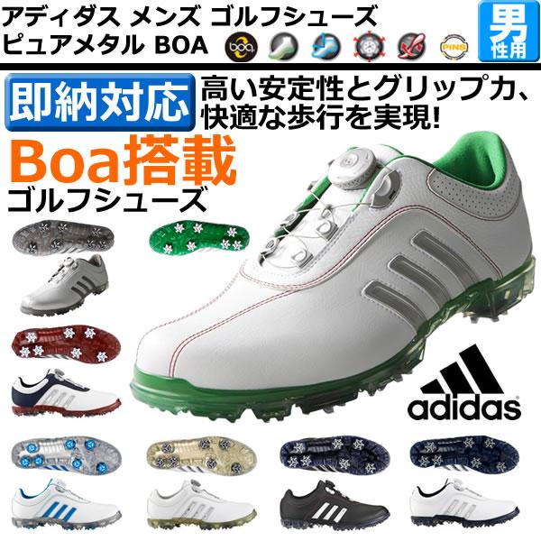 GOLF SEVEN | Rakuten Global Market: adidas PURE METAL BOA golf ...