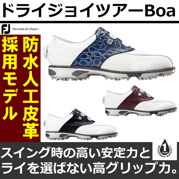 FootJoy Golf shoes DryJoys tour bore W (wide) size [:24.5-27.5 size]