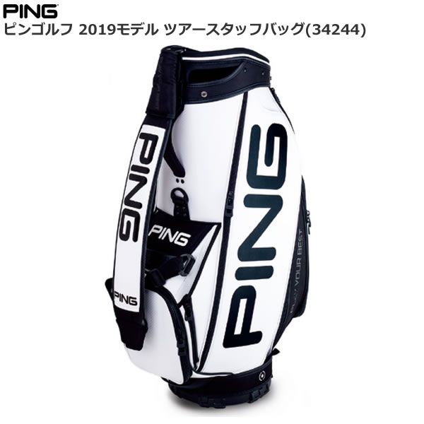 PING TOUR STAFF BAG 34244 ツアー スタッフ キャディバッグ メンズ [10インチ / 5.6kg / 6分割トップ]