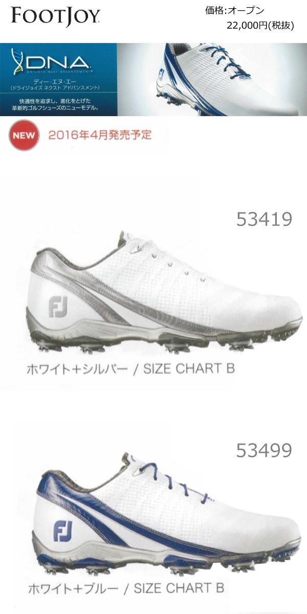 FootJoy D.N.A golf shoe W (wide) size