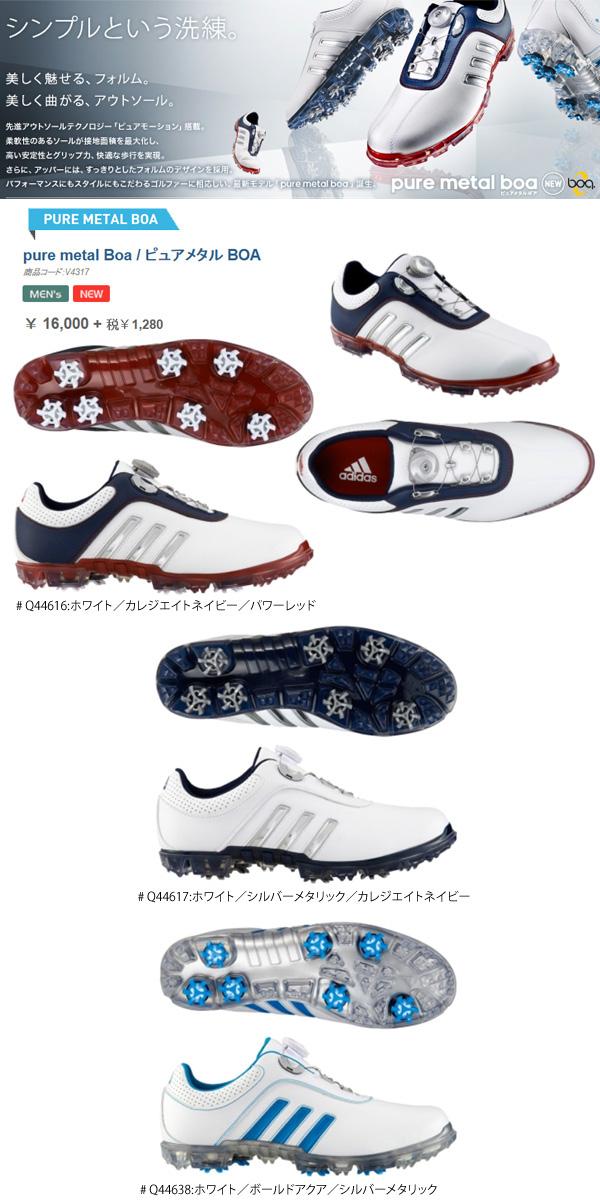 阿迪达斯金属蟒蛇男装鞋 [大小 (29.30 厘米为 Q44616 Q44617) 24.5-28.0 厘米]