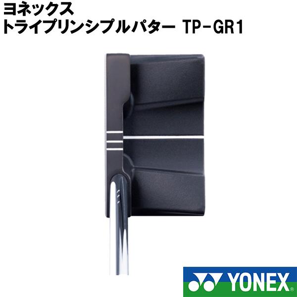 (あす楽対応)トライプリンシプルパター TP-GR1 日本シャフト社製スチール ヨネックス YONEX 2016 メンズ [YONEX]【ゴルフクラブ】【ASU】