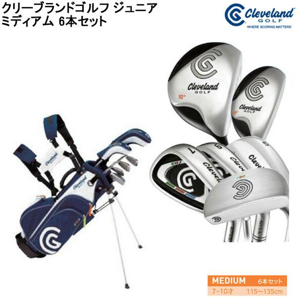 クリーブランドゴルフ ジュニア ミディアム 6本セット キャディバッグ付【ジュニアクラブ】【取寄】【GS7】