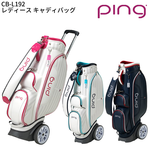 Correspondence Point 10 Times The Golf Bag Cad Ping Accessories Immediate Delivery With Pin Cb L192 Lady S Roller