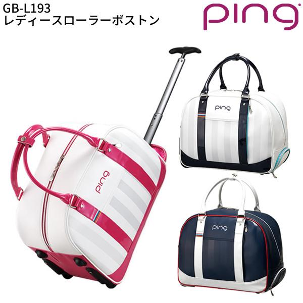 (あす楽対応)(ポイント10倍)ピンゴルフ GB-L193 レディース ローラーボストンバッグ【PING】(即納)【ASU】