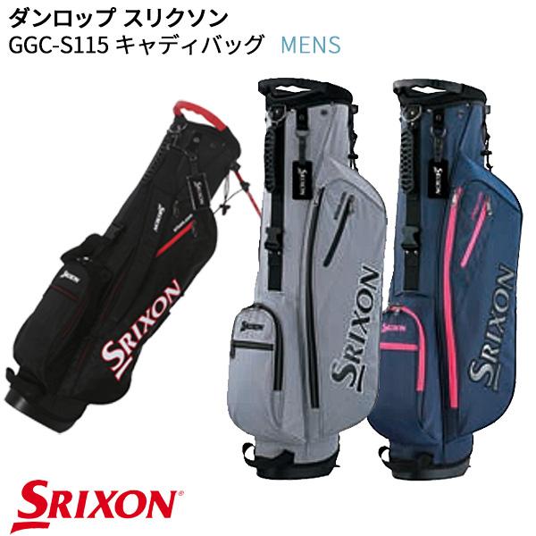 (あす楽対応)ダンロップ スリクソン GGC-S115 メンズ キャディバッグ コンパクト スタンドキャディ(8型 2.0kg)(ゴルフバッグ)(スタンドバッグ)【ASU】