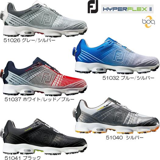 FOOTJOY フットジョイ HYPER FLEX ll Boa ハイパーフレックス 2 ボア ゴルフシューズ(日本正規品)2017年モデル