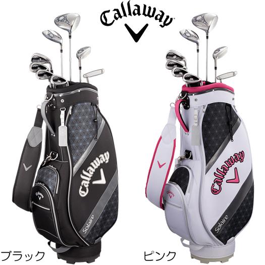 2018 キャロウェイ ソレイル レディース ゴルフセット【日本正規品】 8本セット+キャディバック