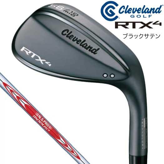 【日本仕様正規品】クリーブランド RTX-4 ブラックサテン仕上げ N.S.PRO MODUS3 TOUR 120 S シャフト