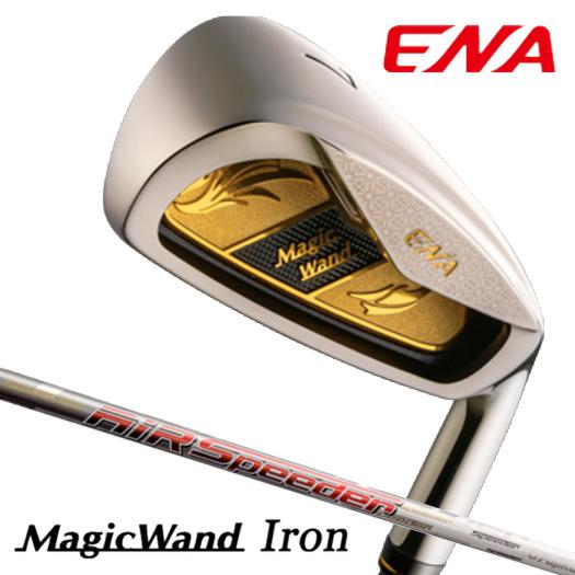 ENA エナゴルフ Magic Wand マジック ワンド AIR SPEEDERシャフト アイアン単品