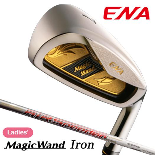 期間限定特別価格 ENA エナゴルフ Magic Wand Magic AIR マジック ワンド AIR ワンド SPEEDERシャフト レディース アイアンセット 4本セット(8、9、Pw、Aw1), イイオカマチ:f1b2f872 --- business.personalco5.dominiotemporario.com