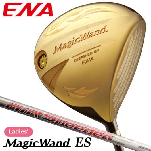 ENA エナゴルフ レディース Magic Wand ドライバー ESモデル(高反発) Air Speeder シャフト装着