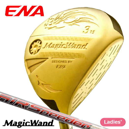 ENA エナゴルフ レディース Magic Wand マジック ワンド フェアウェイウッド Air Speeder シャフト装着