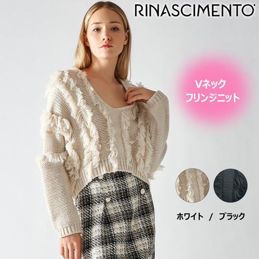 リナシメント Vネックフリンジニット rinascimento 【RIN09336W】