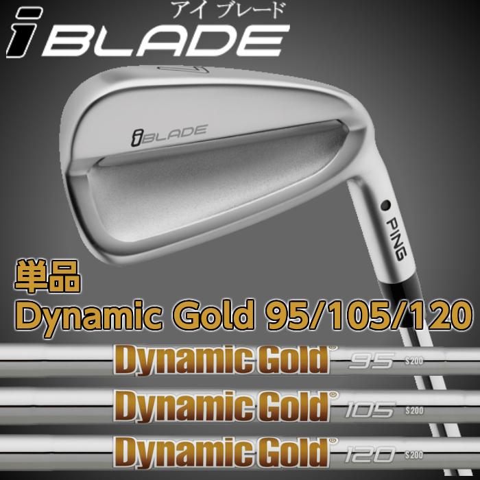 公認フィッター対応 ピン i BLADE DinamicGold 95・105・120