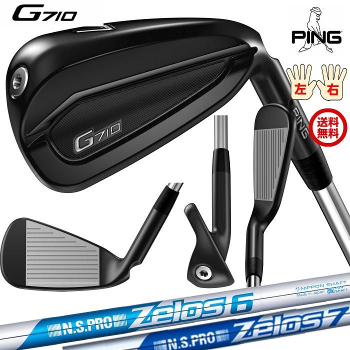 ピン G710 アイアン PING 標準シャフトZELOS6/7 5本セット 日本正規品 レフティ-有り