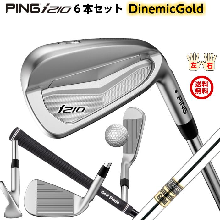 ピン i210アイアン 6本セット ダイナミック・ゴールド スチールシャフトDynamic Gold 公認フィッターが対応いたします。 左右有 日本正規品
