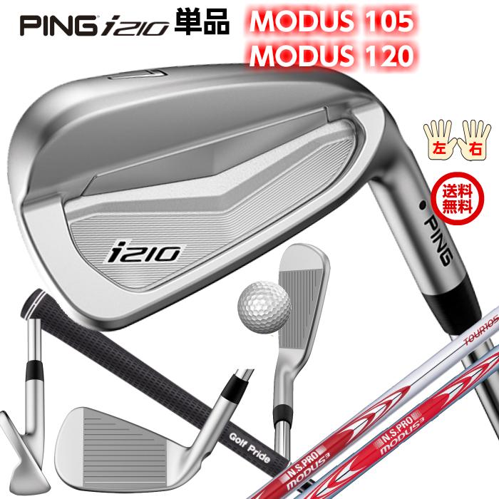 ピン i210アイアン N.S.PRO MODUS3 日本正規品 TOUR105・120 スチールシャフト公認フィッターが対応いたします。 N.S.PRO 左右有 左右有 日本正規品, 東村:2afb3d9a --- reinhekla.no