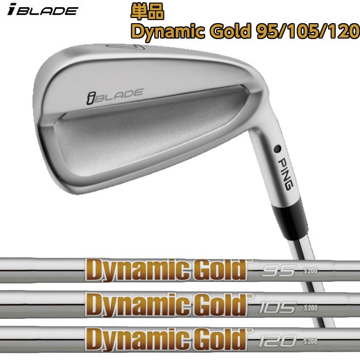 公認フィッター対応 ピン i BLADE DynamicinamicGold 95・105・120