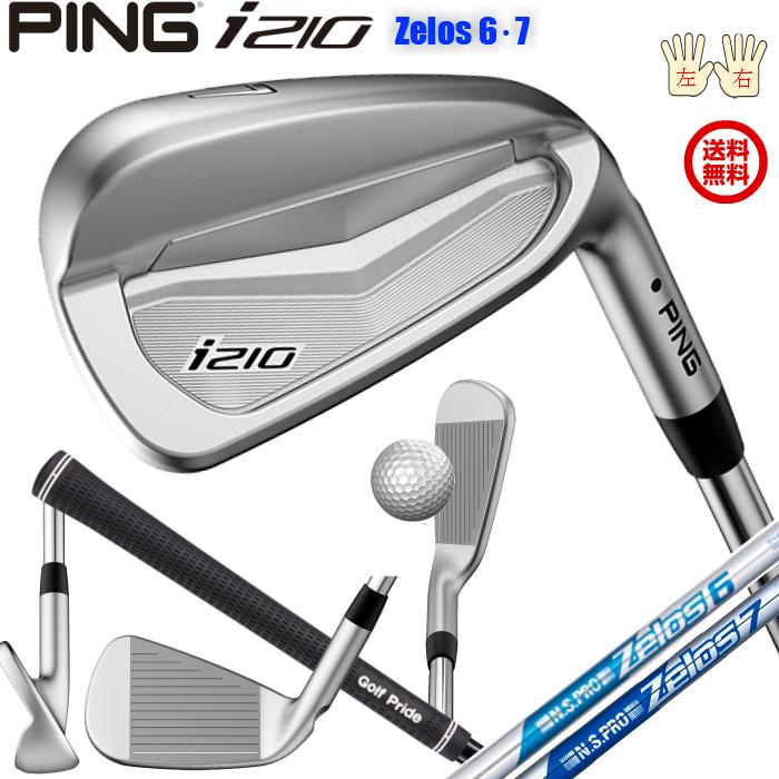 ピン i210アイアン 単品 N.S.PRO Zelos6 Zelos7 スチールシャフト公認フィッターが対応いたします。 左右有 日本正規品