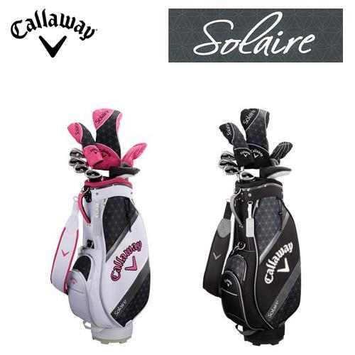 【レディース ゴルフクラブ セット】キャロウェイ ソレイル パッケージセットCallaway Solaire 8本セット2018年 新作