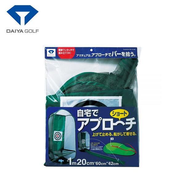 DAIYA GOLF 売れ筋 本物 ダイヤ ゴルフアプローチ445 TR-445アプローチ練習 練習器具ショートアプローチ練習 ゴルフ