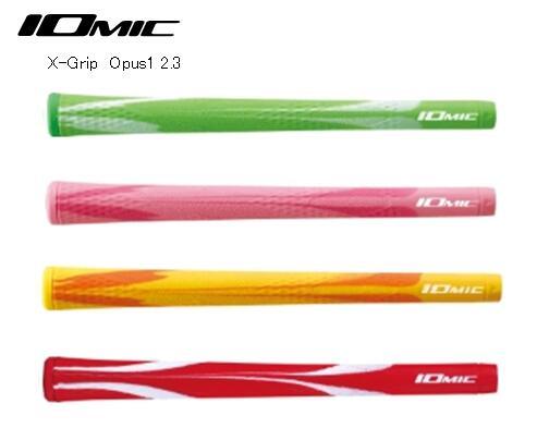 イオミックIOMIC グリップエックスグリップ オーパス1 2.3X-Grip 人気 毎日続々入荷 アイアン用 Opus1 ウッド 2.3バックラインあり