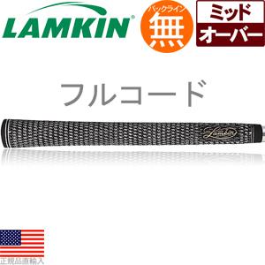【超得13本パック】 ラムキン Lamkin クロスライン フルコード オーバーサイズ ウッド&アイアン用グリップ RL243 【ゴルフ】