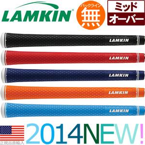 【超得13本パック】 ラムキン Lamkin R.E.L Ace 3GEN ミッドサイズ ウッド&アイアン用グリップ 【全5色】 RL279 【ゴルフ】
