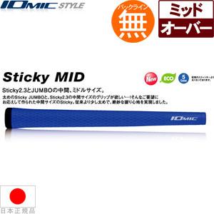 送料無料 安心の実績 高価 買取 強化中 超得13本パック イオミック IOmic スティッキー ミッド 4.4 IO-STICKYMID 超美品再入荷品質至上 M60 アイアン用グリップ 全6色 ゴルフ ウッド バックライン無