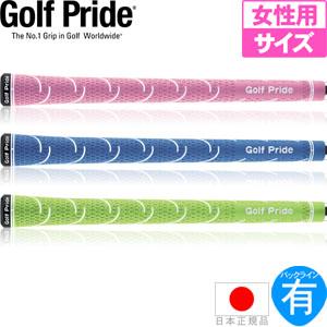 【超得13本パック】 ゴルフプライド Golf Pride VDR レディー ラバー ウッド&アイアン用グリップ(バックライン有) 【全3色】 【1本あたり925円!】 VDRC 【ゴルフ】