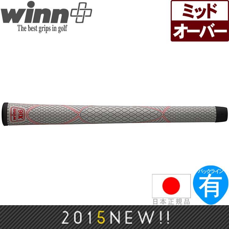 【超得13本パック】 ウィン Winn Xi シリーズ ミッドサイズ ウッド&アイアン用グリップ XI6-GY 【ゴルフ】