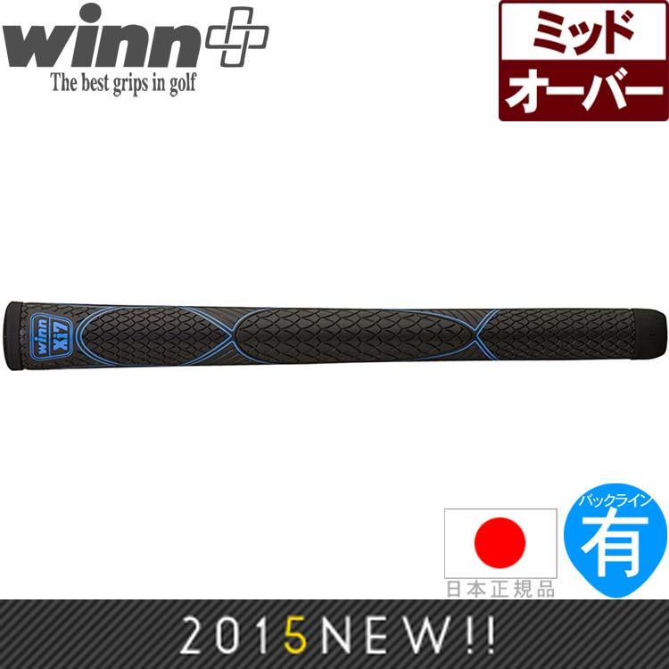 【超得13本パック】 ウィン Winn Xi シリーズ オーバーサイズ ウッド&アイアン用グリップ XI7-BK 【ゴルフ】