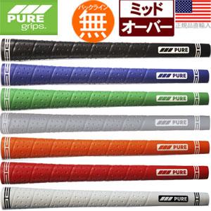 【超得13本パック】 ピュアグリップ PURE Grips ミッドラップ ウッド&アイアン用グリップ【7色】 30063578 【ゴルフ】