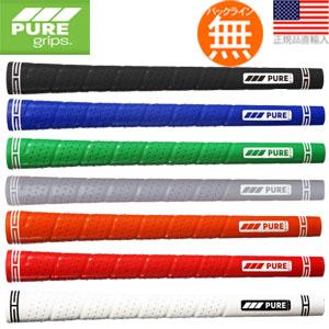 【超得13本パック】 ピュアグリップ PURE Grips P2ラップ ウッド&アイアン用グリップ【7色】 30063582 【ゴルフ】