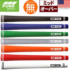【超得13本パック】 ピュアグリップ PURE Grips プロ ミッドサイズ ウッド&アイアン用グリップ【7色】 30063586 【ゴルフ】