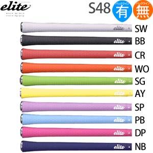 【ゆうパケット配送10本セット】 エリート elite グリップ スタンダードシリーズ S48 WCS搭載モデル (バックライン有/無) 【Z1】 ELITE-S48 【ゴルフ】