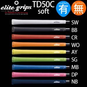 【超得13本パック】 エリート elite ツアードミネーター TD50C soft (バックライン有/無) ELITE-TD50CSF 【ゴルフ】