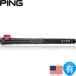【超得13本パック】 ピン Ping Grip ID-8 フルコード ウッド&アイアン用グリップ (ホワイトロゴ) 【US正規品】 【1本あたり1445円!】 PG0012 【ゴルフ】