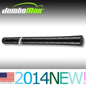 【超得13本パック】 ジャンボマックス Jumbo Max Black Wrap ウッド&アイアン用グリップ 【全5種】 RJM4400 【ゴルフ】