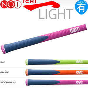 【超得13本パック】 NO1グリップ NOW ON(ナウオン) イチ ICHI ライト・LIGHT (全3色) ウッド&アイアン用グリップ (バックライン有) NO1-ICHI-LIGHT 【ゴルフ】