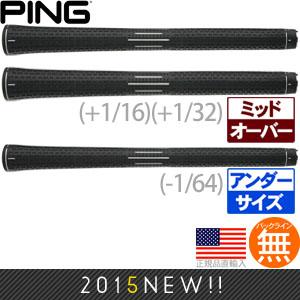 【超得13本パック】 ピン Ping Grip 5L ウッド&アイアン用グリップ 【全4種】 【US正規品】 PG0030 【ゴルフ】