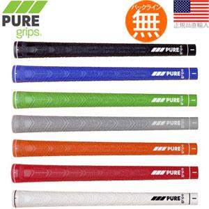 【超得13本パック】 ピュアグリップ PURE Grips スタンダード DTX ウッド&アイアン用グリップ (バックライン無) 【全7色】 RP011532 【ゴルフ】
