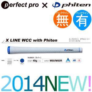 【超得13本パック】 パーフェクトプロ × Phiten Xライン WCC ファイテンモデル ラバー ウッド&アイアン用グリップ(M60 バックライン有・無) XL-WCC-WPR 【ゴルフ】