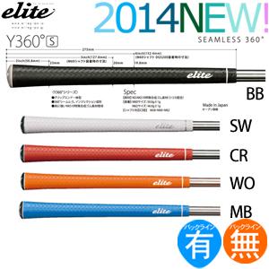 【ゆうパケット配送10本セット】 エリート elite グリップ Y360°シリーズ Y360°S 【ゴルフ】